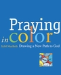 The Active Prayer Series