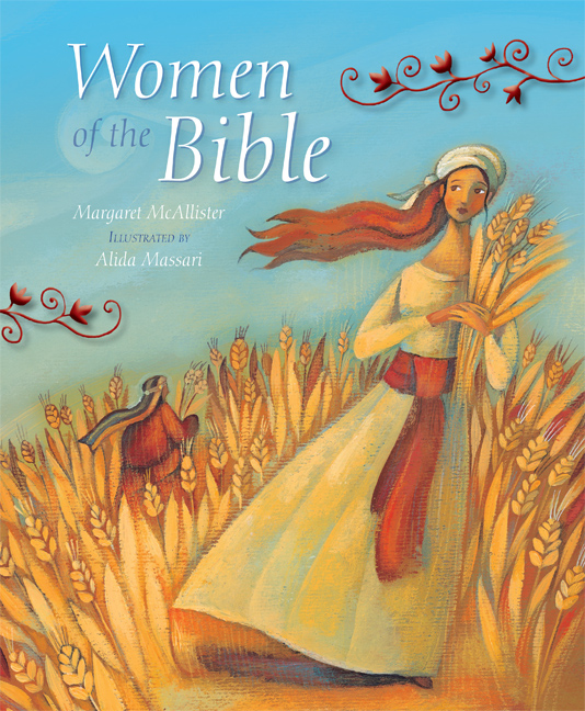 women in the bible Women in the bible bible trivia quiz take our bible trivia quiz in the category of women in the bible and compare your bible knowledge against others who have taken this bible trivia quiz before.