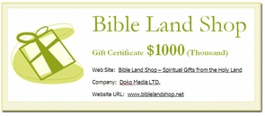 $1000 Gift Certificate-Bible Land Shop