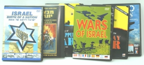 A Birth of a Nation DVD Kit - Israel Defense Forces IDF