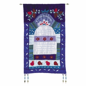 A Blue Home Blessing Wall Hanging In English CAT# HB-3