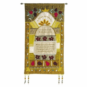 A Gold Home Blessing Wall Hanging In English CAT# HB-2