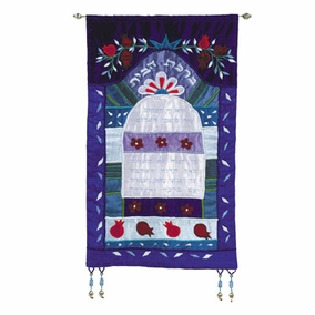 A Home Blessing – Blue Wall Hanging in Hebrew CAT# BH-3