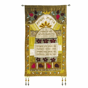 A Home Blessing – Gold Wall Hanging in Hebrew CAT# BH-2