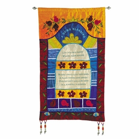 A Multicolor Home Blessing Wall Hanging In English CAT# HB-1