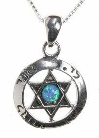Ani Ledodi - Silver Jewish Love Necklace