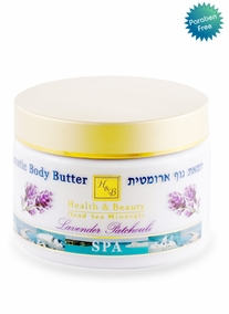 Aromatic Body Butter Lavender Patchouli