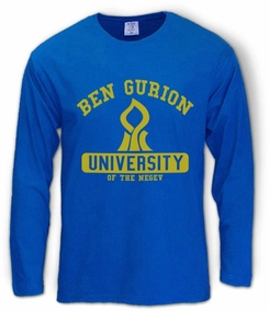 Ben-Gurion University Long Sleeve T-Shirt