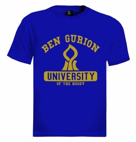 Ben-Gurion University T-Shirt