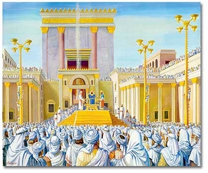 Bible Poster  - The king reads the Torah in the Temple