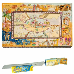Bible Stories Challah Board & Challah Knife + Stand CAT# CB-2 + NS-2
