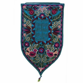 Blessing for Girls Embroidered Large Wall Decoration - Turquoise CAT# WSB - 2T