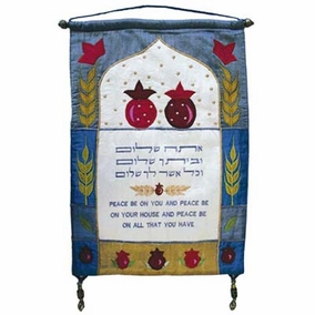 Blessing Of Peace Hebrew+English Wall Hanging CAT# SX - 17