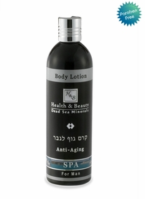 Body Lotion Anti Aging for Man