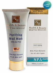 Cleansing Mud Mask enriched with Aloe Vera