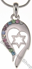 Decorative Jewish Necklace