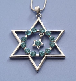 Decorative Star of David Necklace
