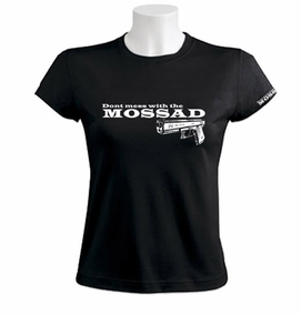 Don't Mess With the Mossad T-Shirt