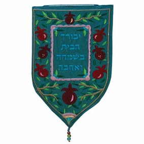 Embroidered Large Home Blessing Wall Decoration - Turquoise CAT# WSB - 8T