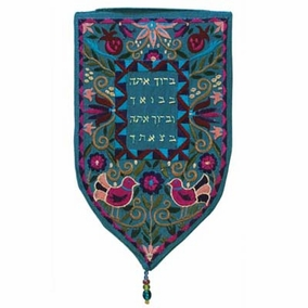 "Embroidered Large Wall Decoration ""Baruch Ata Bevoecha"" - Turquoise CAT# WSB - 1T"