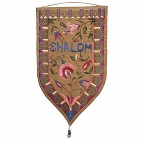"""Embroidered Large Wall Decoration """"Shalom"""" in English - Gold CAT# WSB - 12G"""