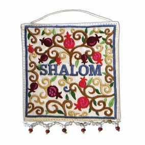 """Embroidered Small Wall Decoration - """"shalom"""" in English - Pomegranates CAT# WS - 11"""