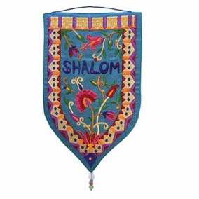 """Embroidered Small Wall Decoration """"Shalom"""" in English - Turquoise CAT# WSA - 12T"""