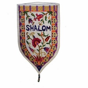 """Embroidered Small Wall Decoration """"Shalom"""" in English - White CAT# WSA - 12W"""