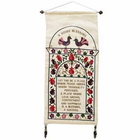 English Home Blessing Wall Hanging CAT# WC - 10
