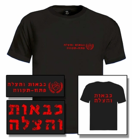Fire Fighting and Rescue T-Shirt