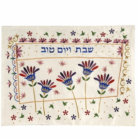 Flowers Challah covers CAT# CME - 8