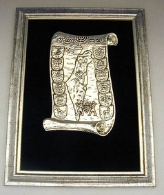 Framed Sterling Silver 12 Tribes Plaque