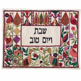Gees - Persian In Color Challah Cover CAT# CHE-8