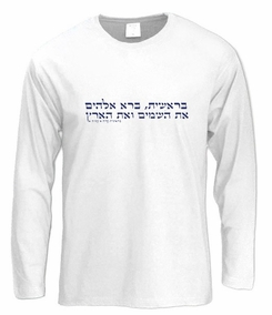 Genesis - Bereshit Long Sleeve T-Shirt