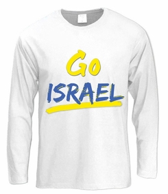 Go Israel Long Sleeve T-Shirt