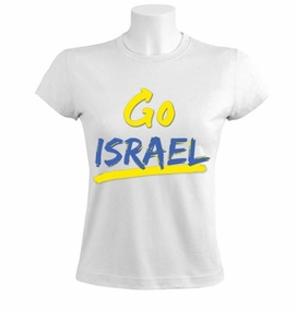 Go Israel Women T-Shirt