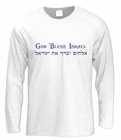 God Bless Israel Long Sleeve T-Shirt