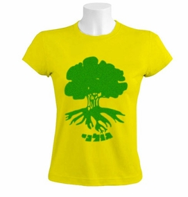 Golani Unit Logo T-Shirt