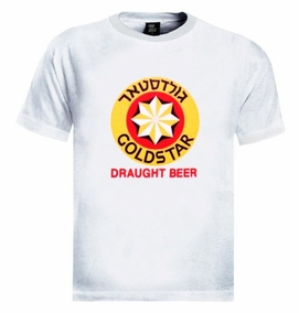 Goldstar Beer T-Shirt