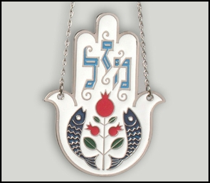 Hamsa wall decoration P-1913