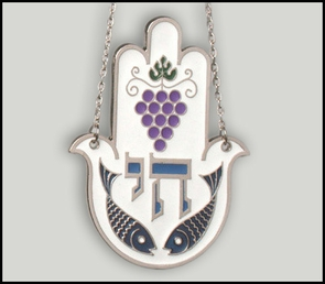 Hamsa wall decoration P-1914