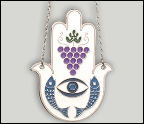 Hamsa wall decoration P-1916