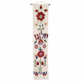 Hand Embroidered Shalom Wall Hanging CAT# WLE- 1