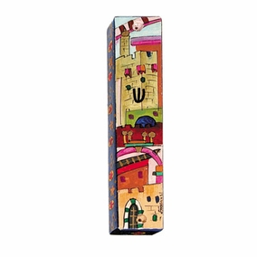 Hanging mezuzah CAT# MZS- 1