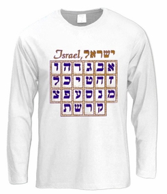 Hebrew-t-shirts