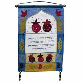 Home Blessing Hebrew Wall Hanging CAT# SX - 19