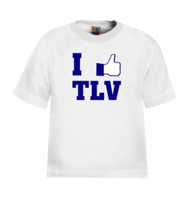 I like TLV Kids T-Shirt