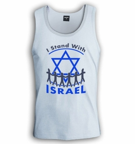 I Stand with Israel Singlet