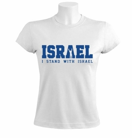 I stand with Israel Women T-Shirt