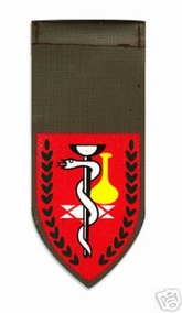 IDF Medical corps laboratories Tag